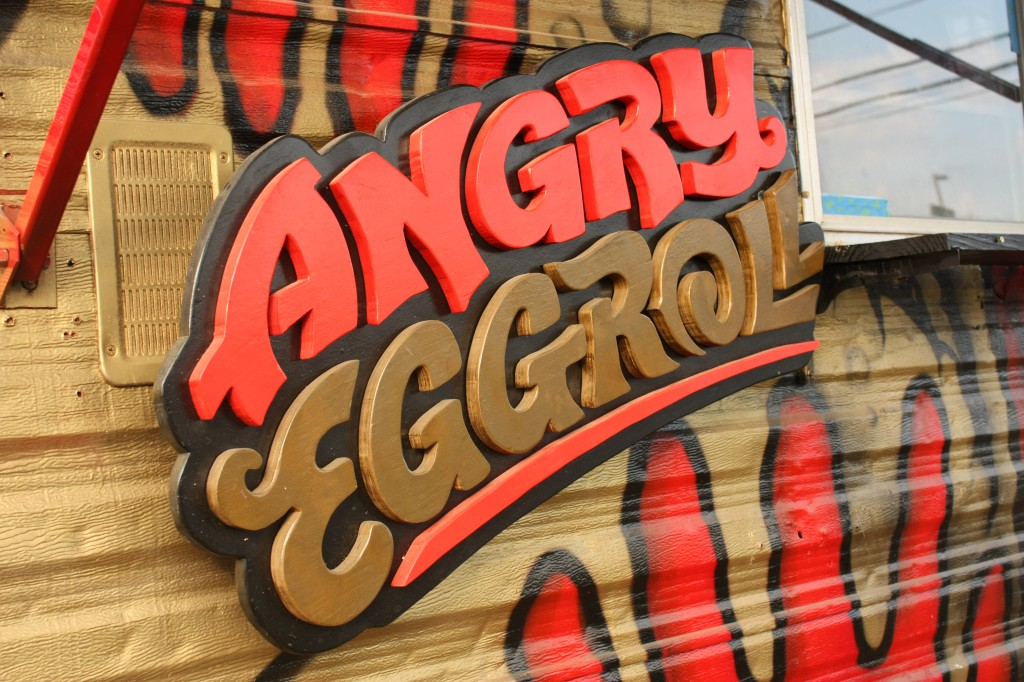 Stanley Flukinger's Angry Egg Roll truck on South Congress and Krebs.
